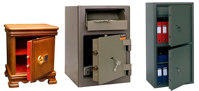 Как не ошибиться при выборе сейфа