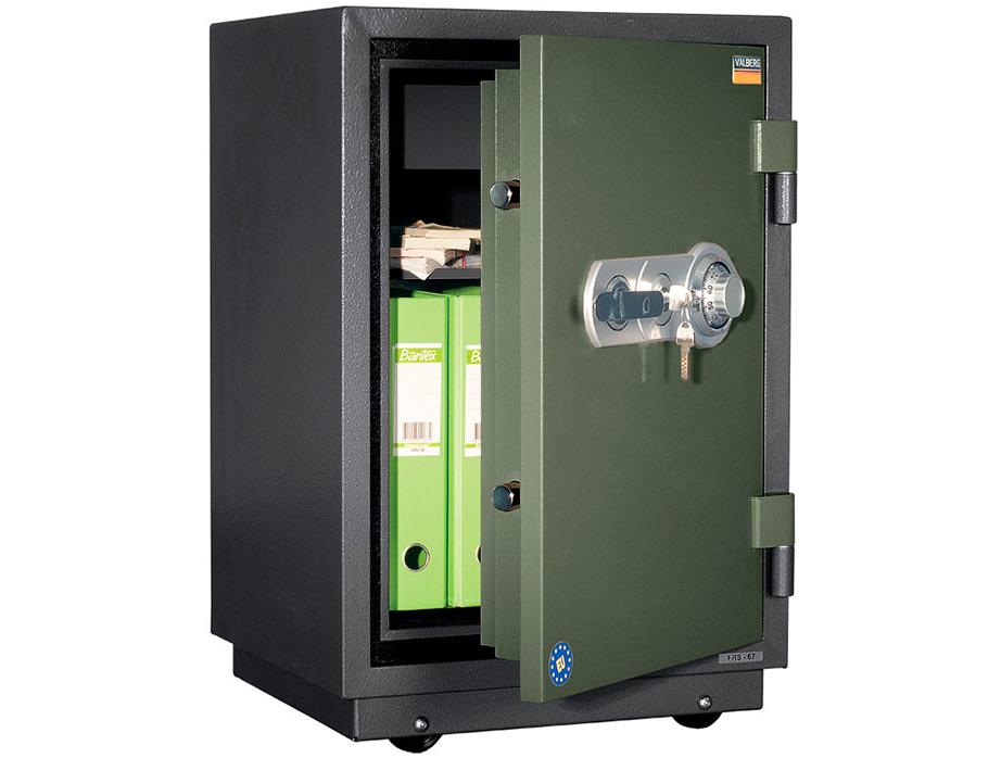 Огнеустойчивый сейф FRS-67 CH