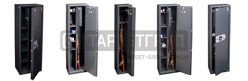 Оружейные сейфы как основной способ хранения оружия