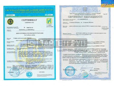 Сертифицированный огневзломостойкий сейф ONIX F30CL I, производство Украина, соответствует классу: огнестойкости 30Б, взломоустойчивости - 1 класс.