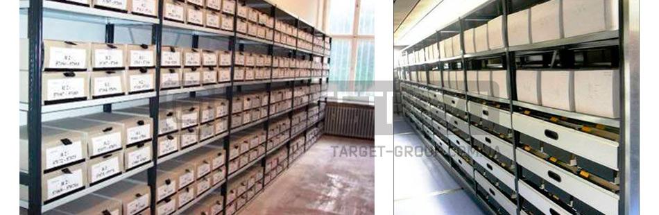 Архивные стеллажи, на что обратить внимание