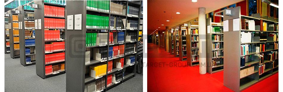 Как оборудовать архив стеллажами в офисе и на что обратить внимание