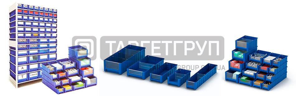 Пластиковые ящики SK: расширяем ассортимент пластиковой тары