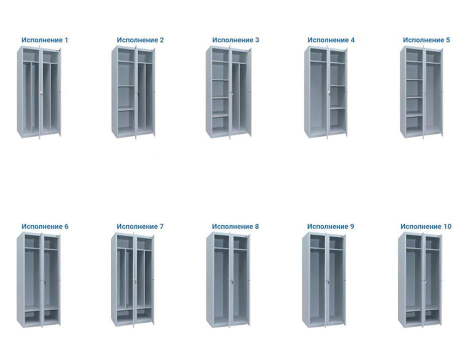 Шкаф одежный ШО 300/2 исп. 05