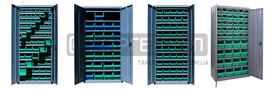 Обновленная комплектация метизных шкафов ЯШМ