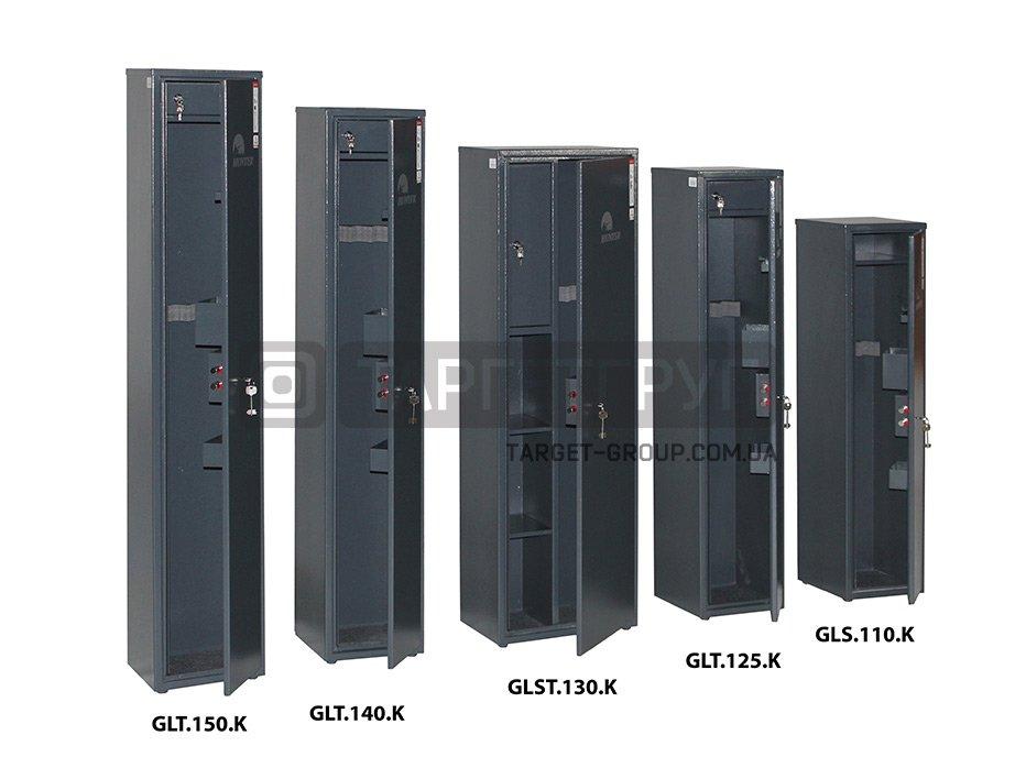 Оружейный сейф GLST.650.K