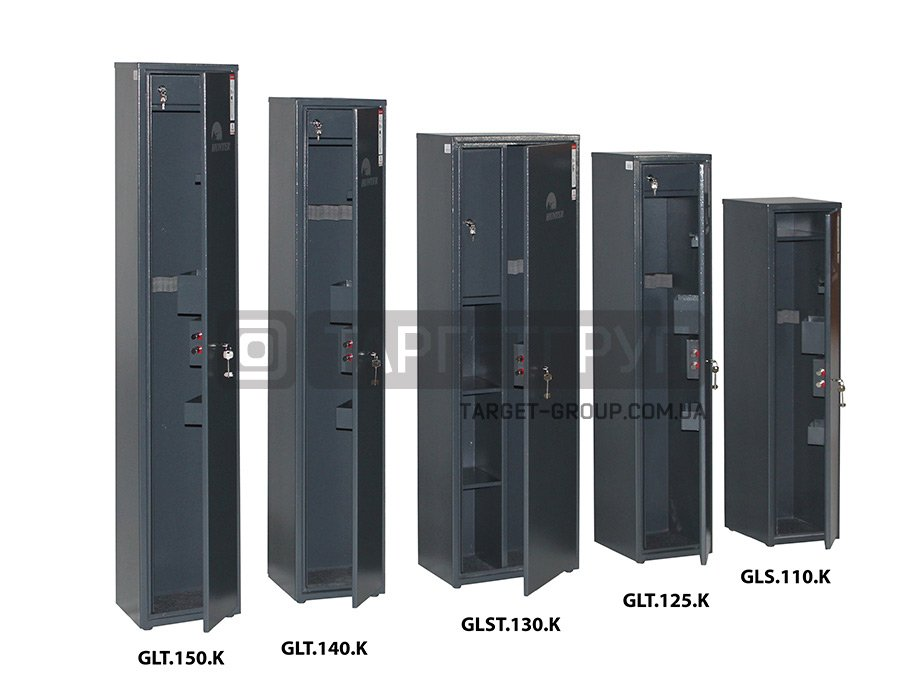 Оружейный сейф GLST.470.K