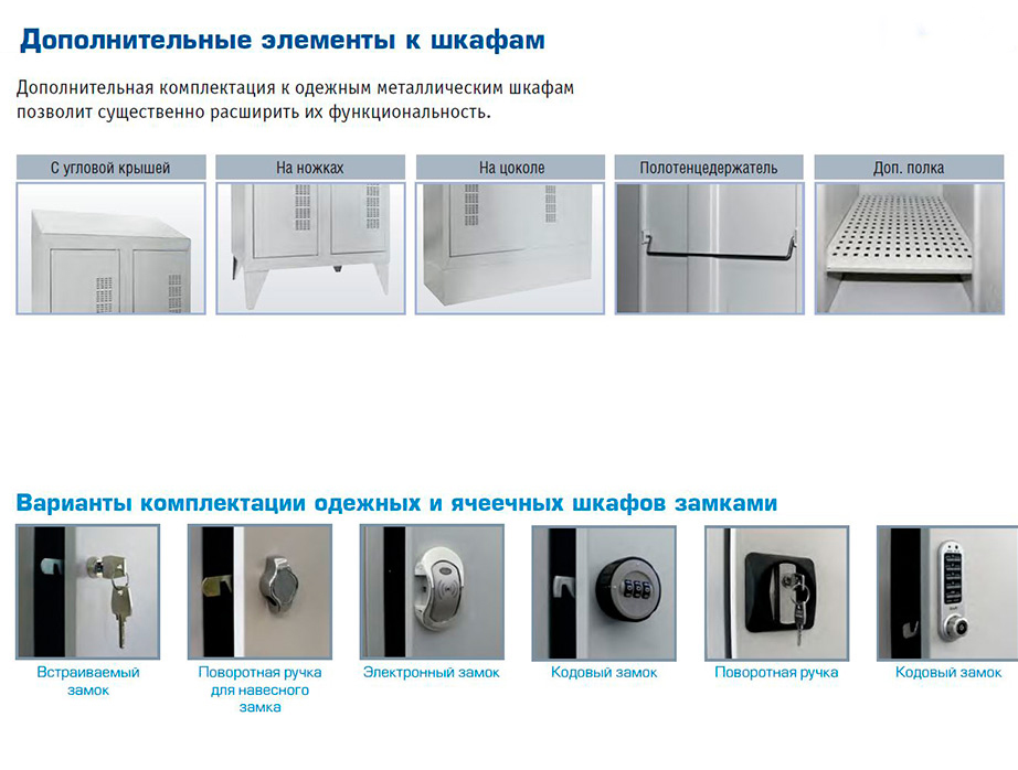 Шкаф одежный ШО 300/2 исп. 09