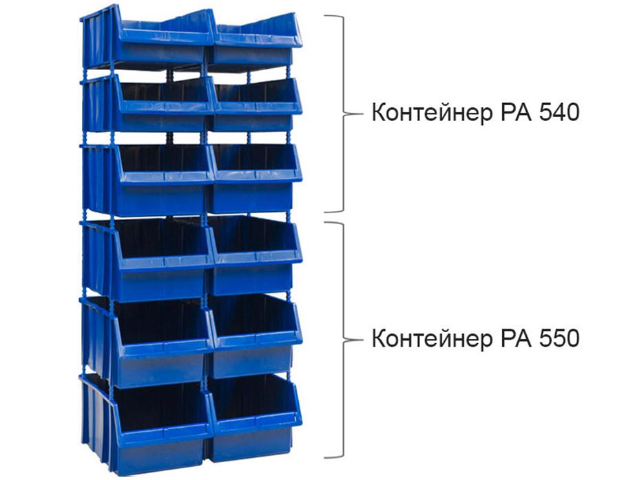 Пластиковый стеллаж SET 540-4/550-8