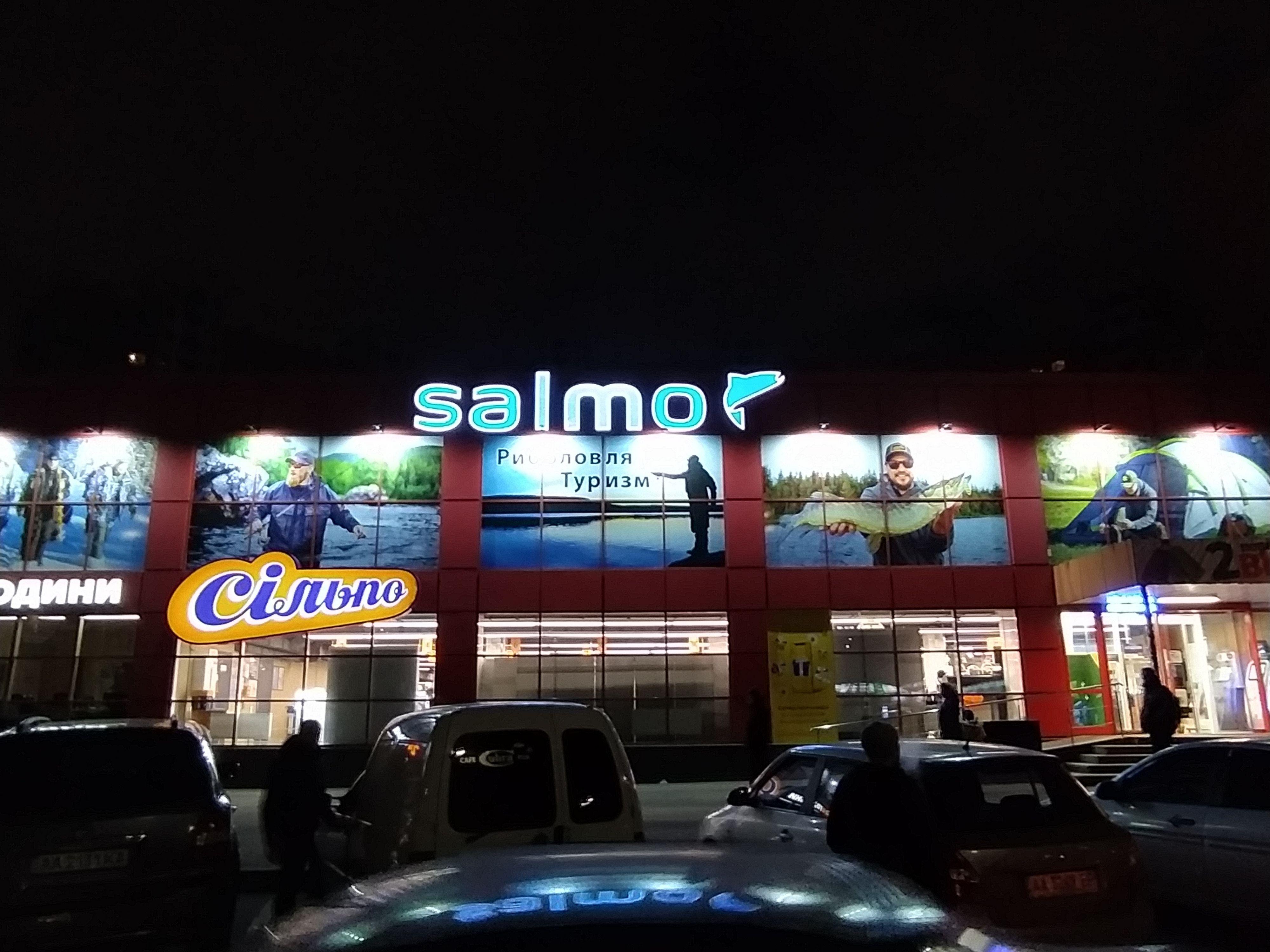 Нестандартні рішення для Салмо